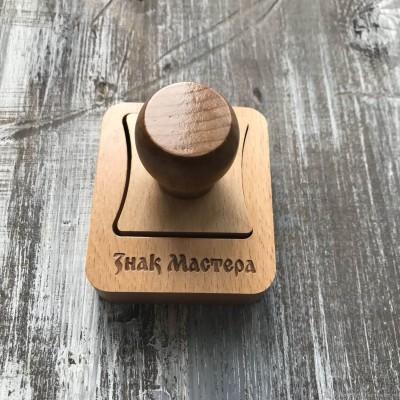 """Фигурная печать с коробочкой  c гравировкой """"Знак мастера"""""""