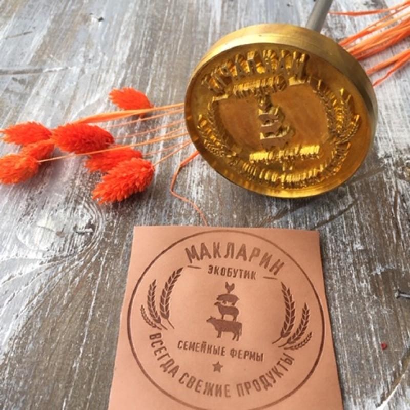 Клеймо для изготовления кожаных бирок фермерского хозяйства