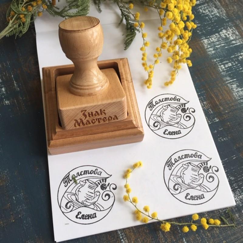 Печать гончарного мастера