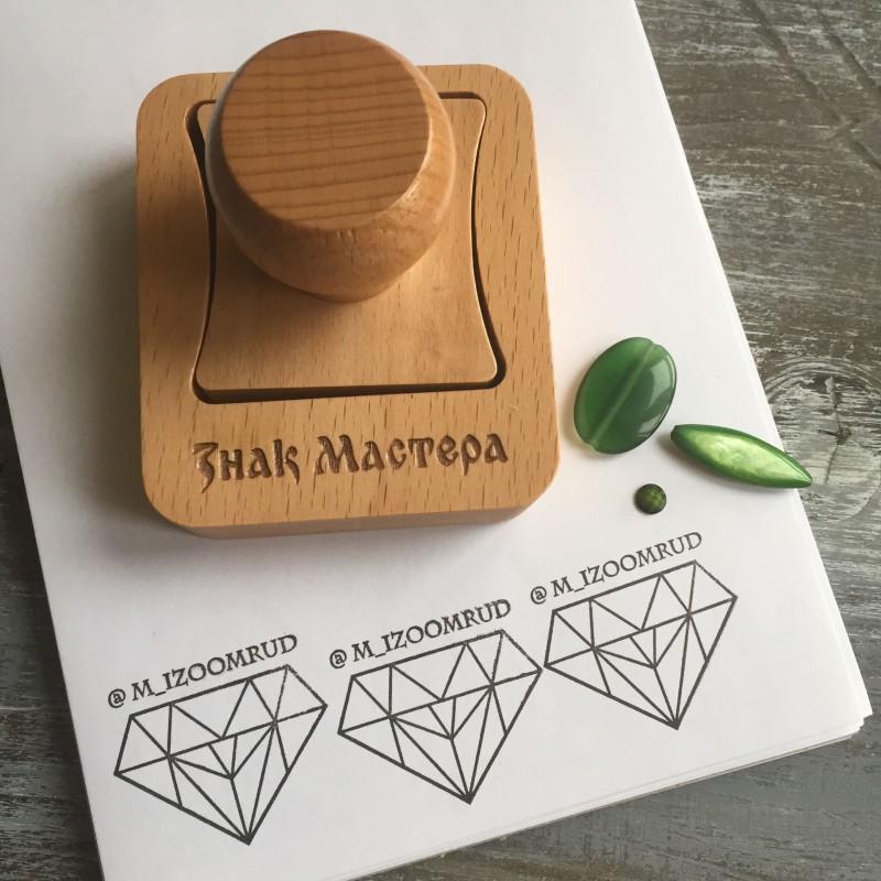 Печать M_Izoomrud