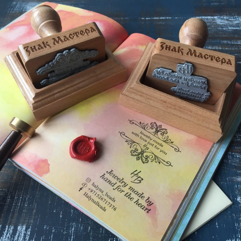 Печать ювелирной мастерской HalinaBeads