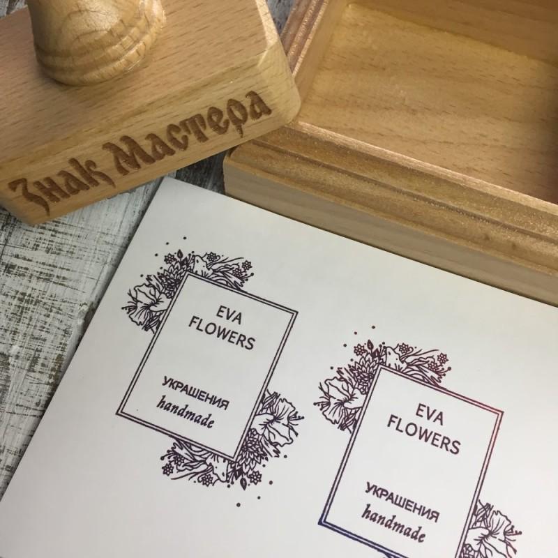 Печать Eva Flowers