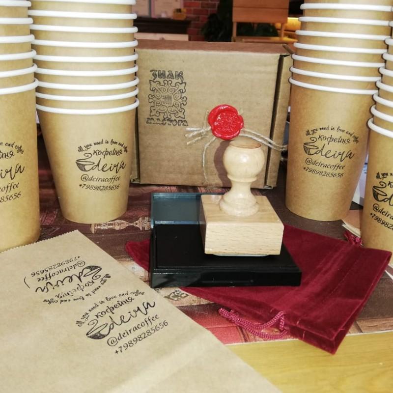 Печать кофейни для украшения стаканчиков, пакетов, визиток