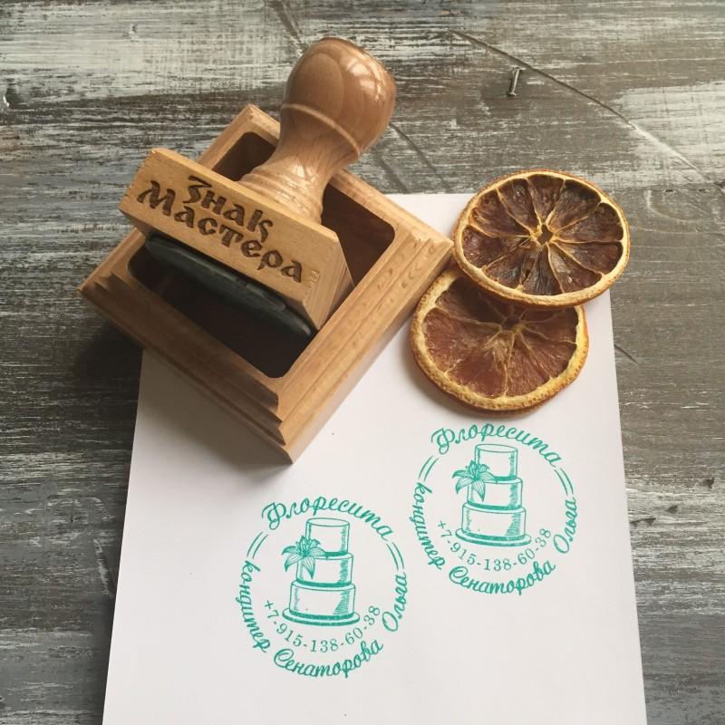 Печать кондитера для украшения коробки чизкейка