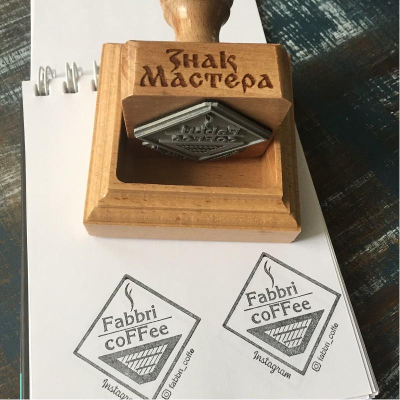 Печати для оформления фирменного стиля кофейни