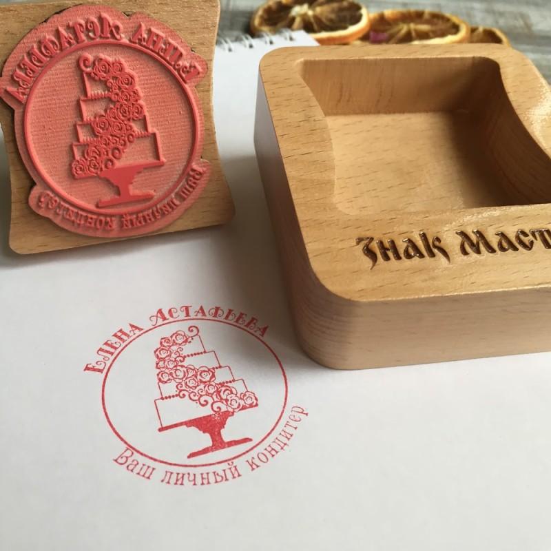 Печать для красивой упаковки торта