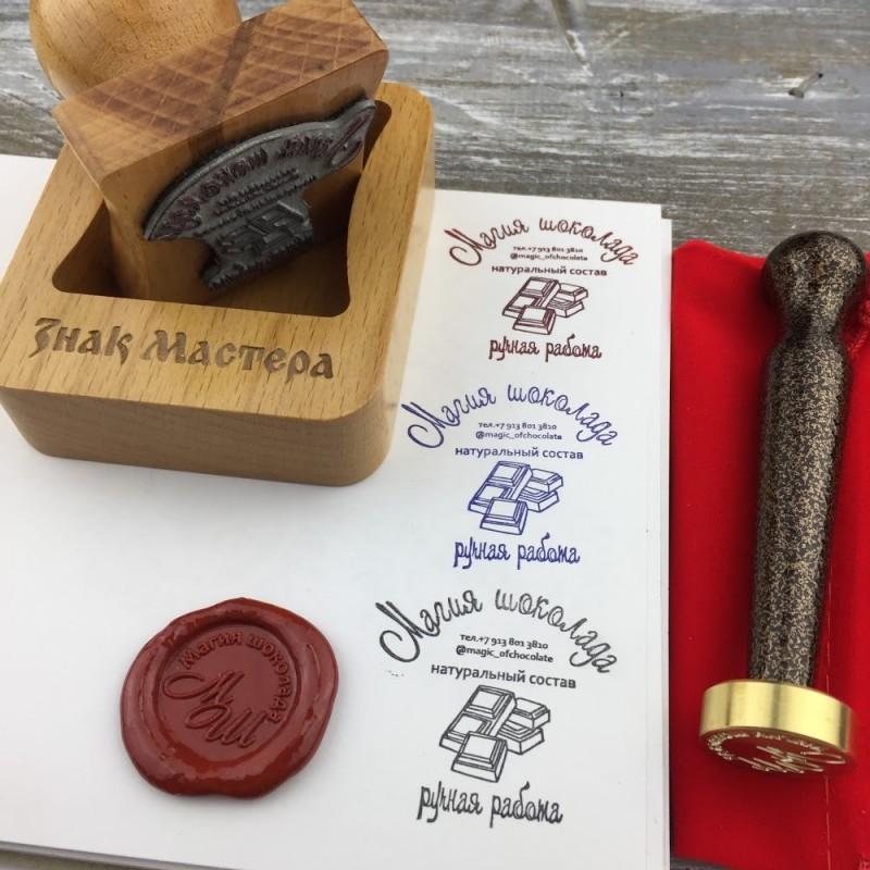 Печать Магия шоколада