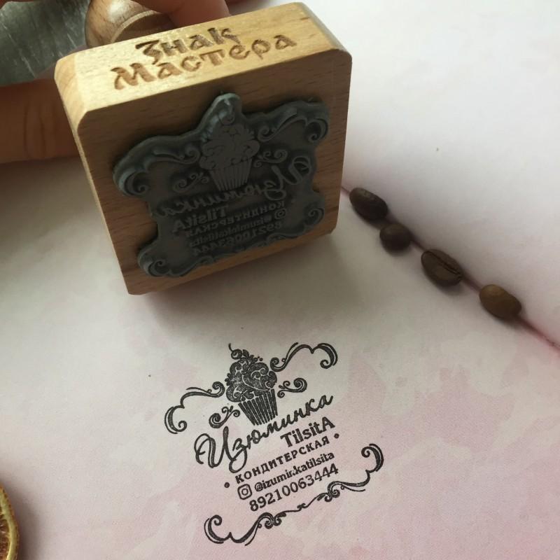 Печать с логотипом кондитерской для брендирования упаковки