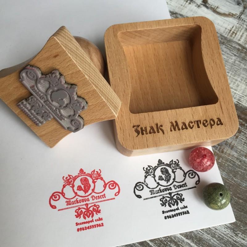 Печать с логотипом кондитера десертов