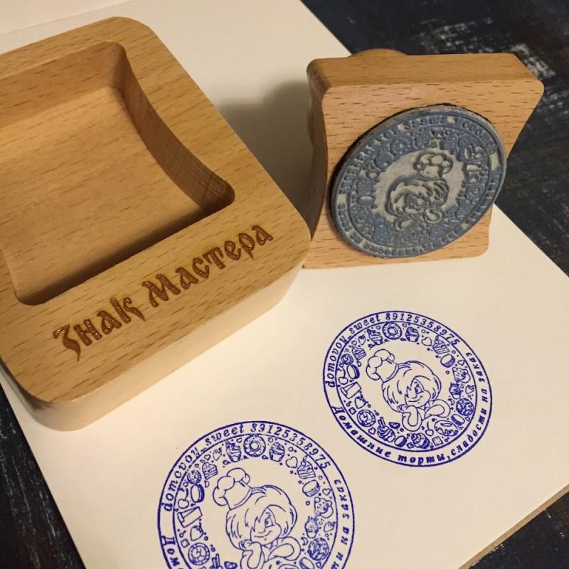 Печать для упаковки коробок с пирогами