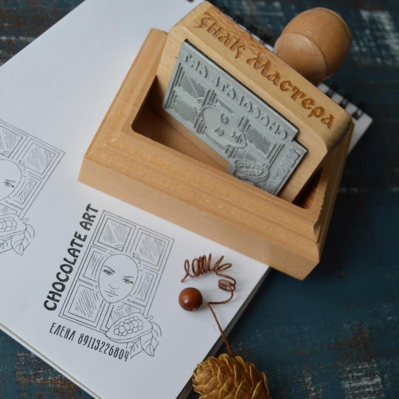 Печать для украшения упаковки шоколада