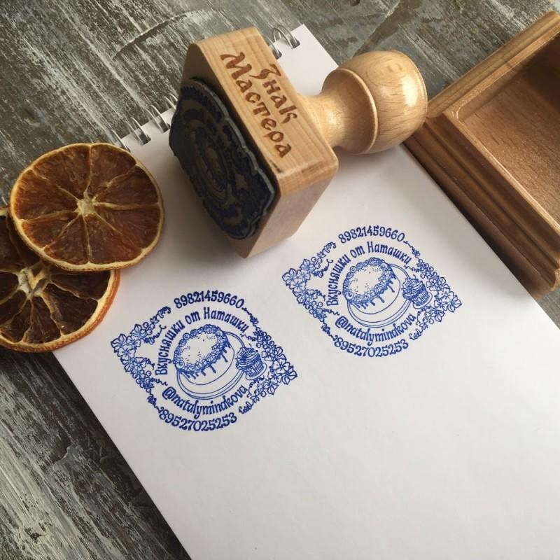 Печать с логотипом домашних тортов
