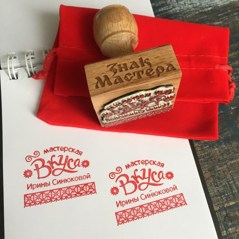 Печать с логотипом повара