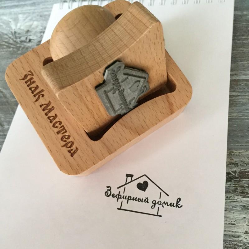 Печать кондитера для украшения коробки зефира