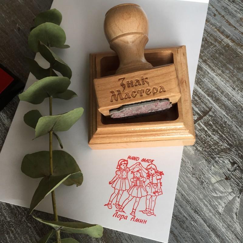 Печать кукольного мастера Амин Лоры