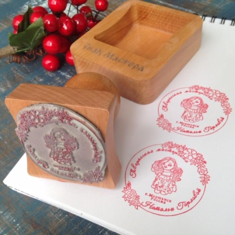 Печать мастера кукольника Натальи Горловой