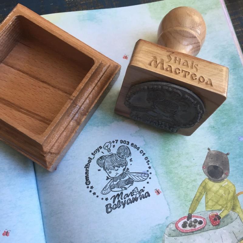 Печать мастерской Maribel toys