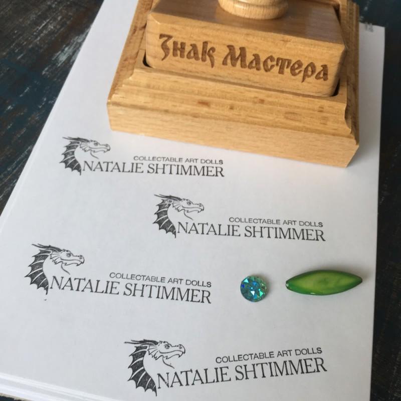 Печать мастера коллекционных кукол Натальи Штиммер