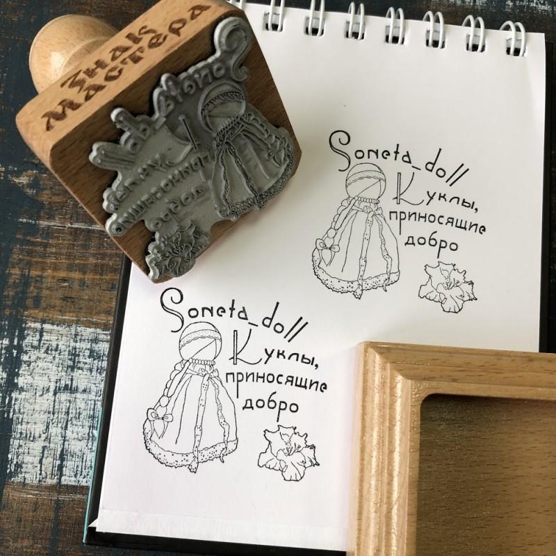 Печать мастера кукол тильда
