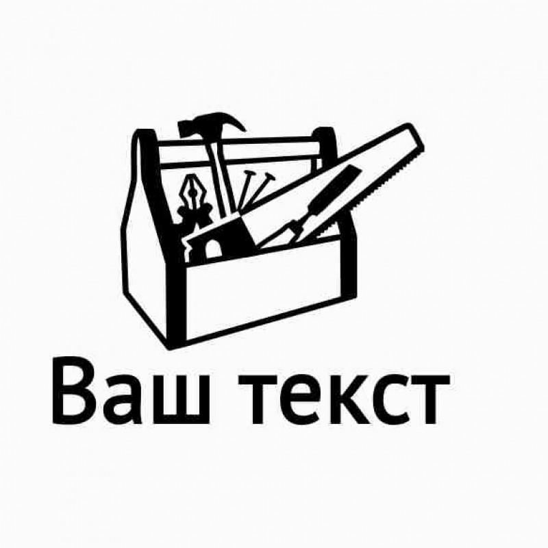 Макет печати столярной мастерской