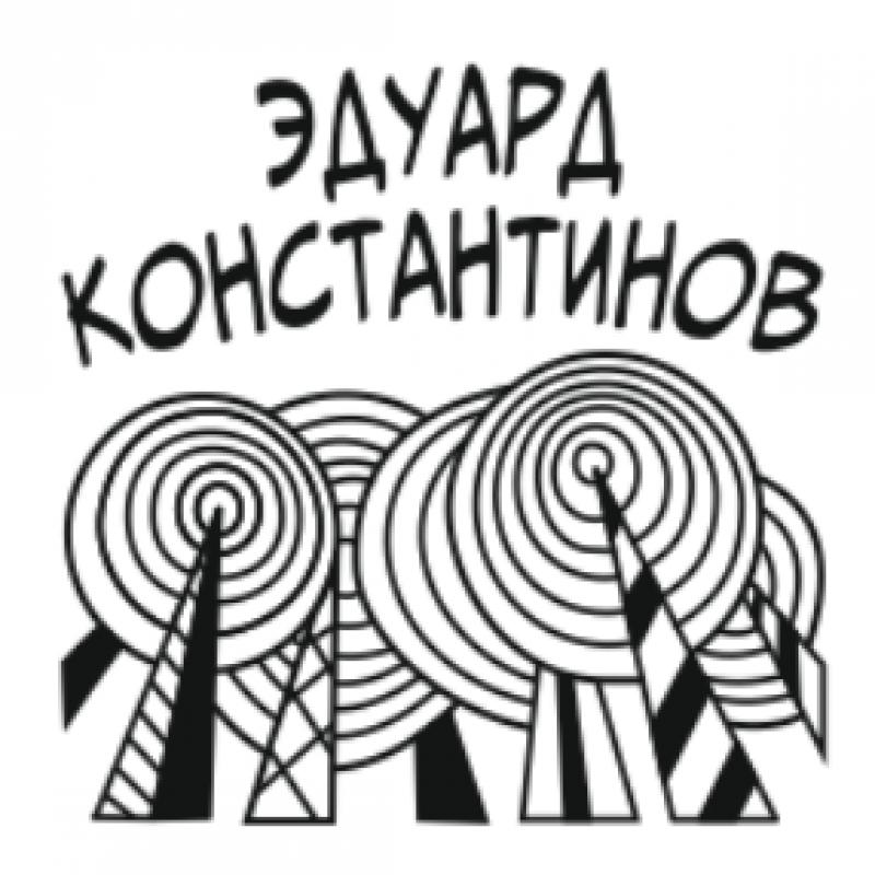 Макет штампа с логотипом мастерской по дереву