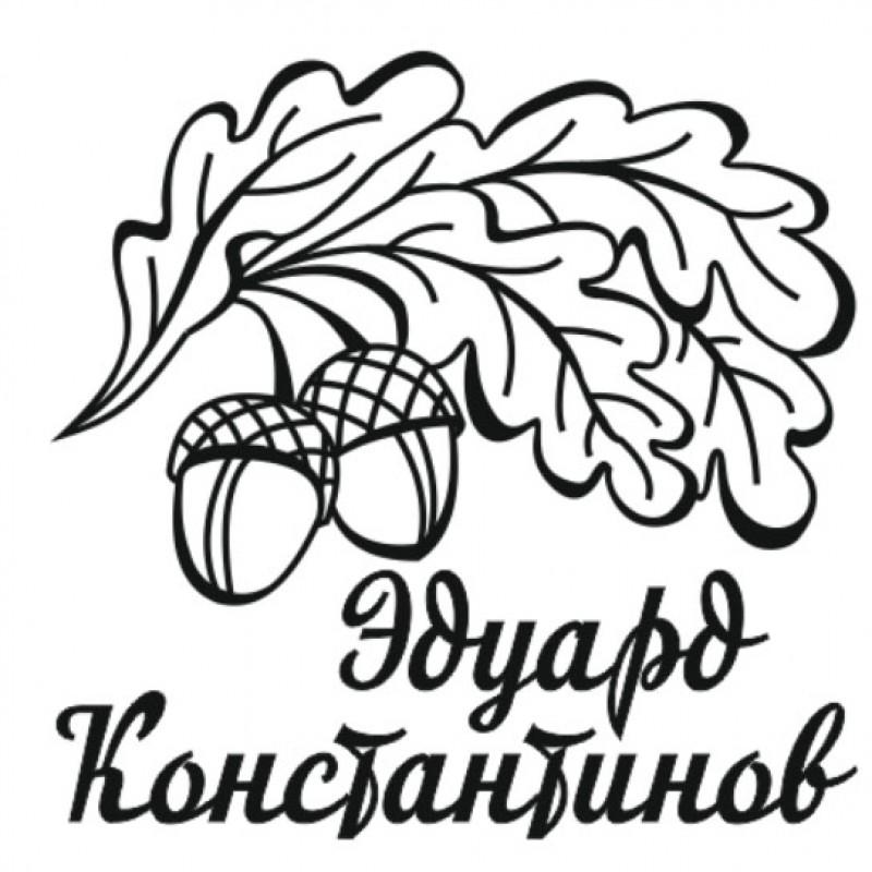 Макет логотипа столяра для штампа
