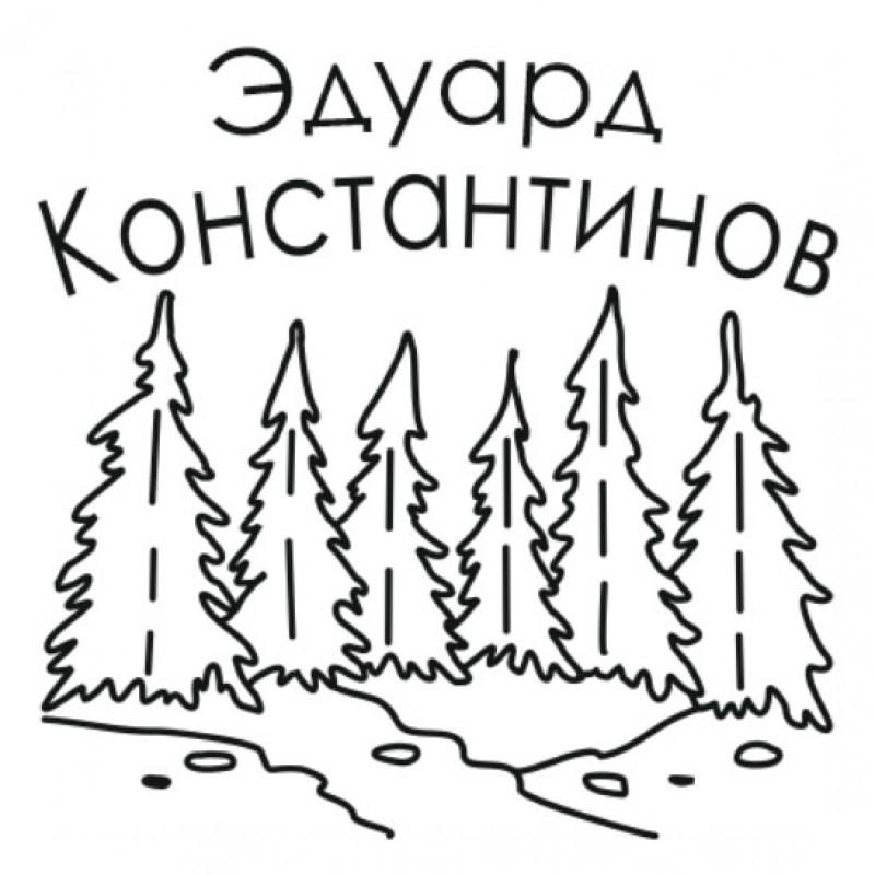 Макет №23