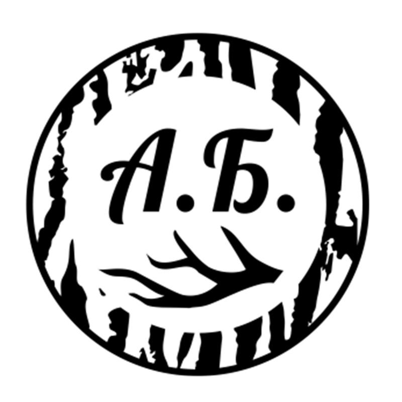Макет печати для мастера бижутерии