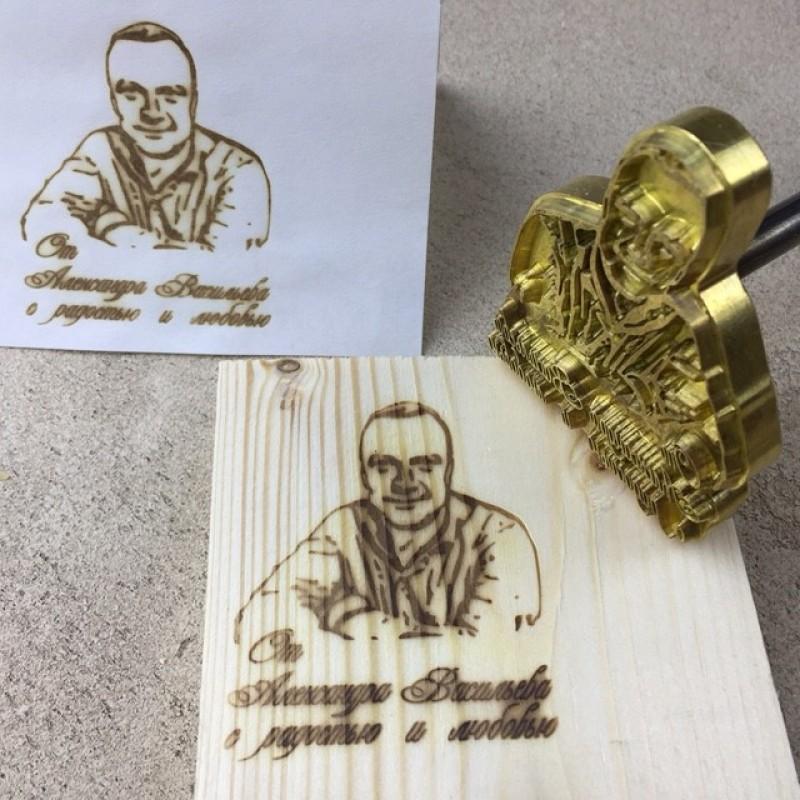 Печать для дерева с портретом