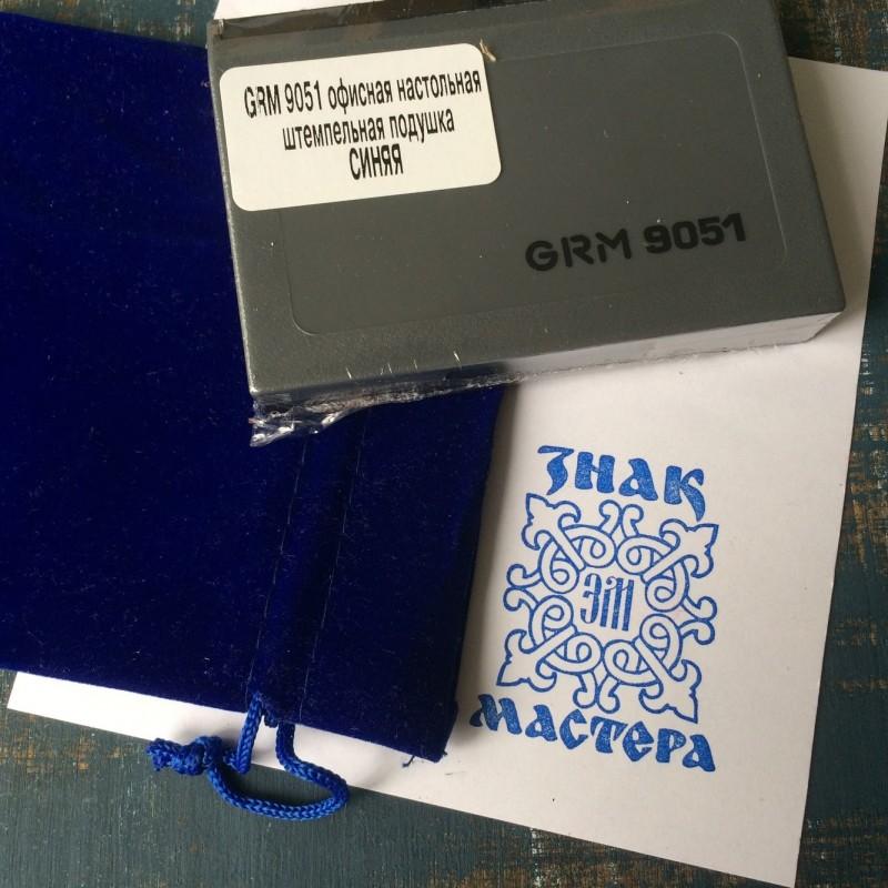 Штемпельная подушечка с синими чернилами