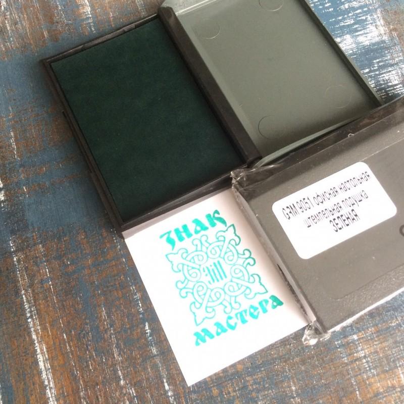 Штемпельная подушечка с зелеными чернилами