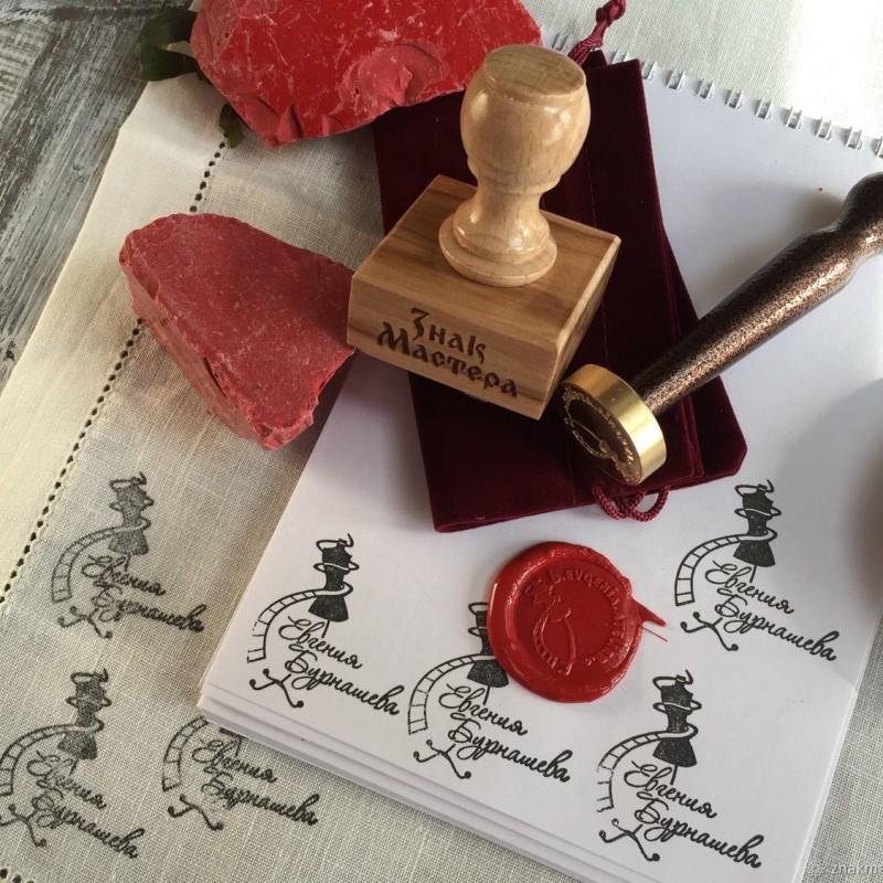 Печать с логотипом портной
