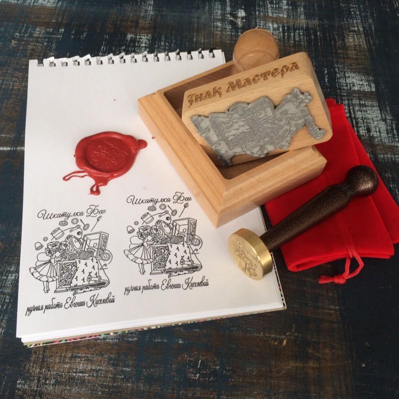 Печать швейного мастера
