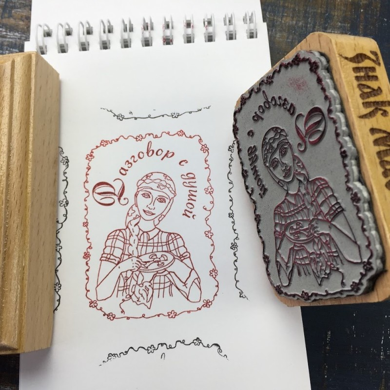 Печать с логотипом швеи