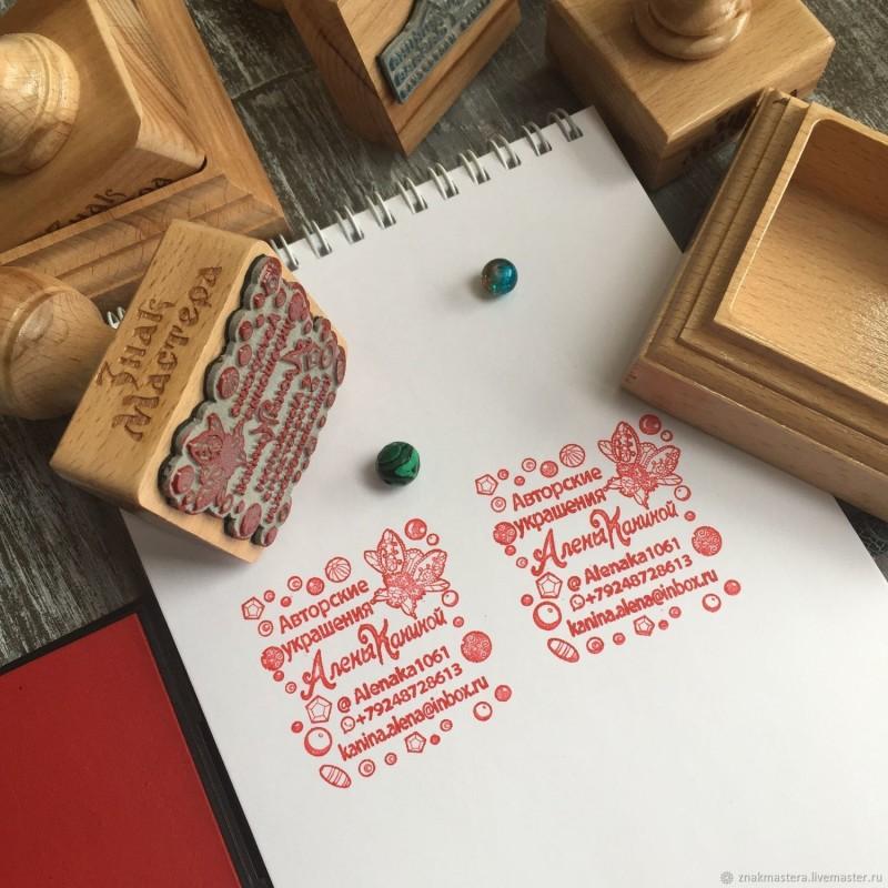 Печать Каниной Алены