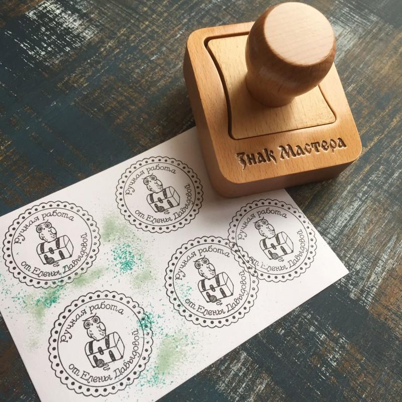 Оформление handmade упаковки
