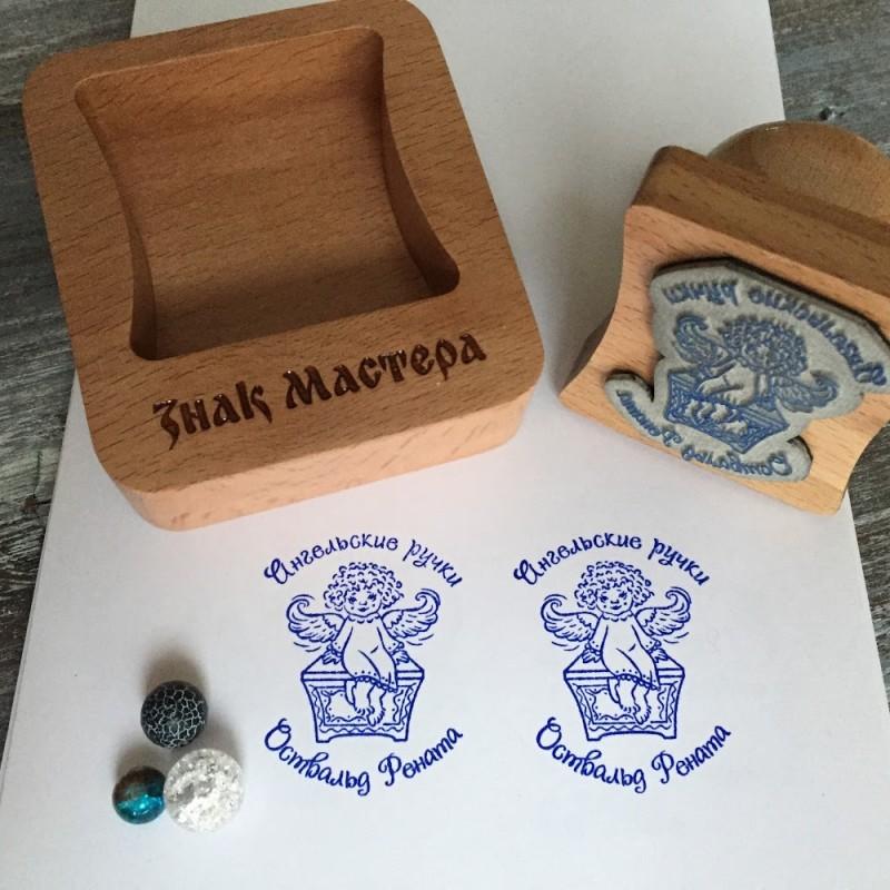 Печать с логотипом вязальщицы
