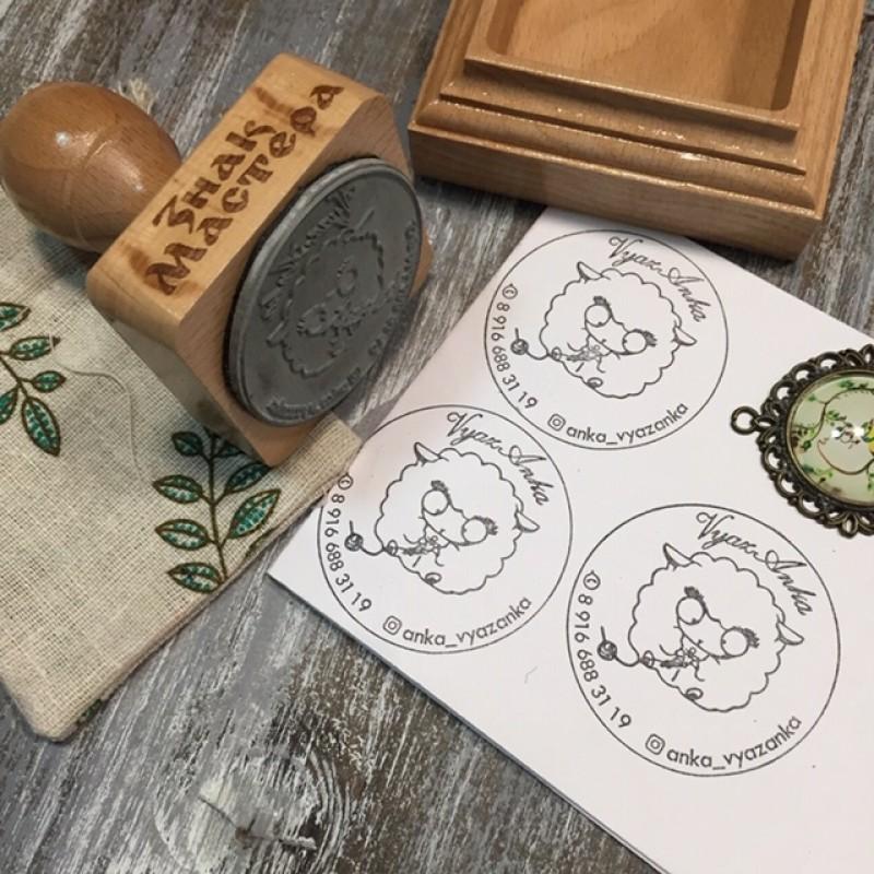 Печать для крафт упаковки вязаных изделий